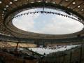 Гайтана відкриє НСК «Олімпійський»