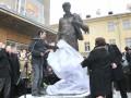 Фотомить. Пам'ятник Володимиру Івасюку у Львові