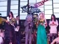 Конкурс Fase of the Year 2011