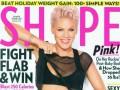 Пинк в журнале Shape. Ноябрь 2012