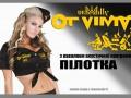 OT VINTA – переможці проекту «Найкращі кліпи року»