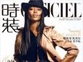 Наомі Кемпбелл в журналі L'Officiel Китай. Листопад 2013