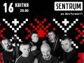 Концерт-презентація альбому «УКРОП» від ГАЙДАМАКІВ