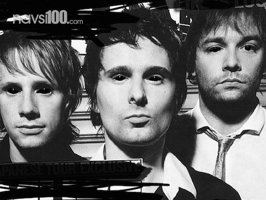 Muse ��������� ����� ����� �Dead Inside�