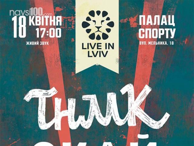 LIVE in LVIV � ���� ������� �������� ������