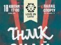 LIVE in LVIV — нова музична традиція Львова