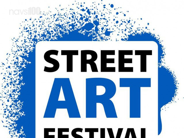 � ��� ���������� ��������� �RAY BAND Street Art Festival�