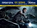 Хижаки Юрського періоду у кінотеатрі «Україна»
