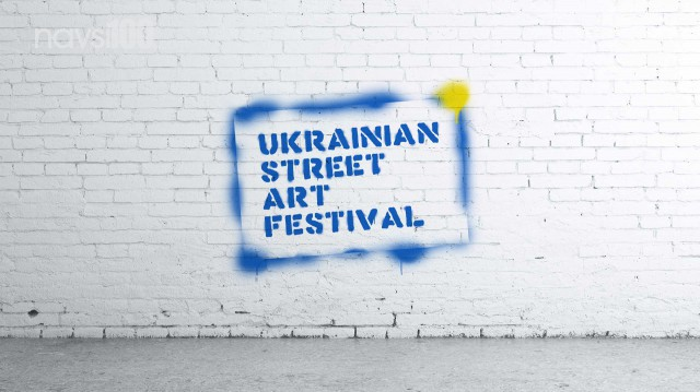C.�.�.�, �������, ij��, �����, Ray Band, ���������� �� �Ukrainian Street Art Festival�