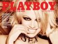 Playboy шокував прихильників новиною