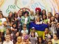 Як Бужинська в Болгарії Україну прославляла