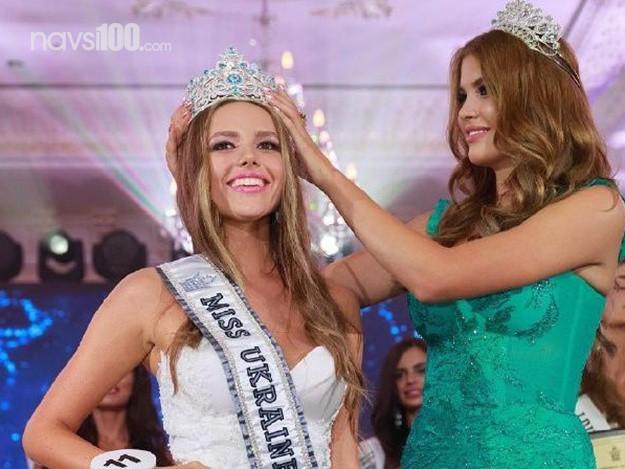 Мисс Украина Вселенная-2017 стала Яна Красникова