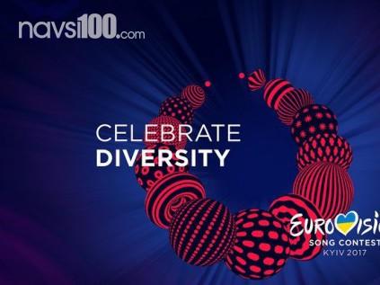 Дизайн киевского Евровидения получил престижную международную награду