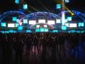 Futureland Festival 2017 — фестиваль електронної музики і технологій