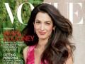 Амаль Клуні стала героїнею травневого номеру журналу Vogue