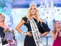 Мисс Украина-Вселенная-2018: определилась победительница