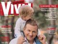 Горбунов показал лицо сына на обложке Viva