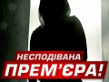 Оце так новина! Семирічна реперка Yeva NAVSI100 представила дебютний кліп!